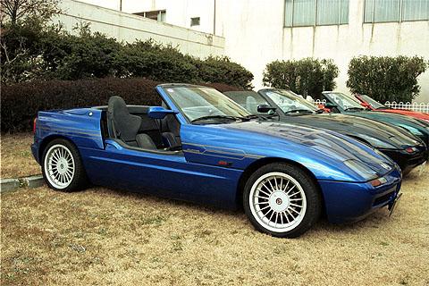 bmw z1 la voiture de la semaine n 2 voitures de sport forum collections. Black Bedroom Furniture Sets. Home Design Ideas